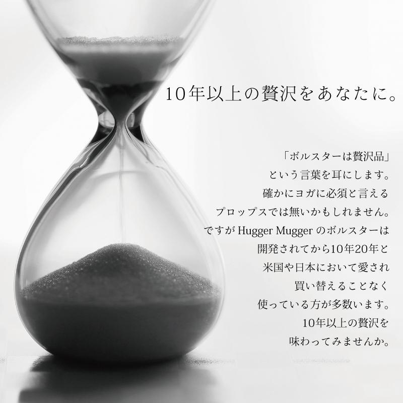ハガーマガー スタンダードボルスター プリント 日本正規品 ボルスター 枕 瞑想 リストラティブ 人気 クッション 柄|huggermuggerjapan|08