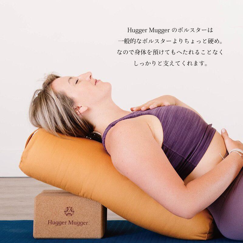ハガーマガー スタンダードボルスター プリント 日本正規品 ボルスター 枕 瞑想 リストラティブ 人気 クッション 柄|huggermuggerjapan|09