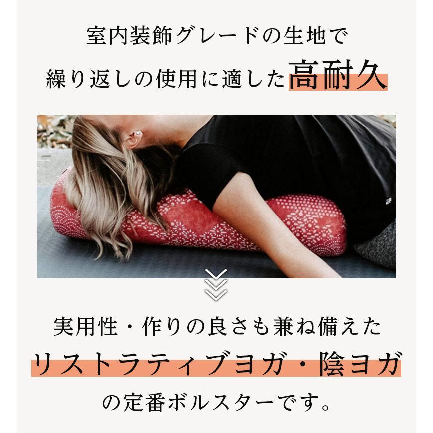 ハガーマガー スタンダードボルスター プリント 日本正規品 ボルスター 枕 瞑想 リストラティブ 人気 クッション 柄|huggermuggerjapan|02