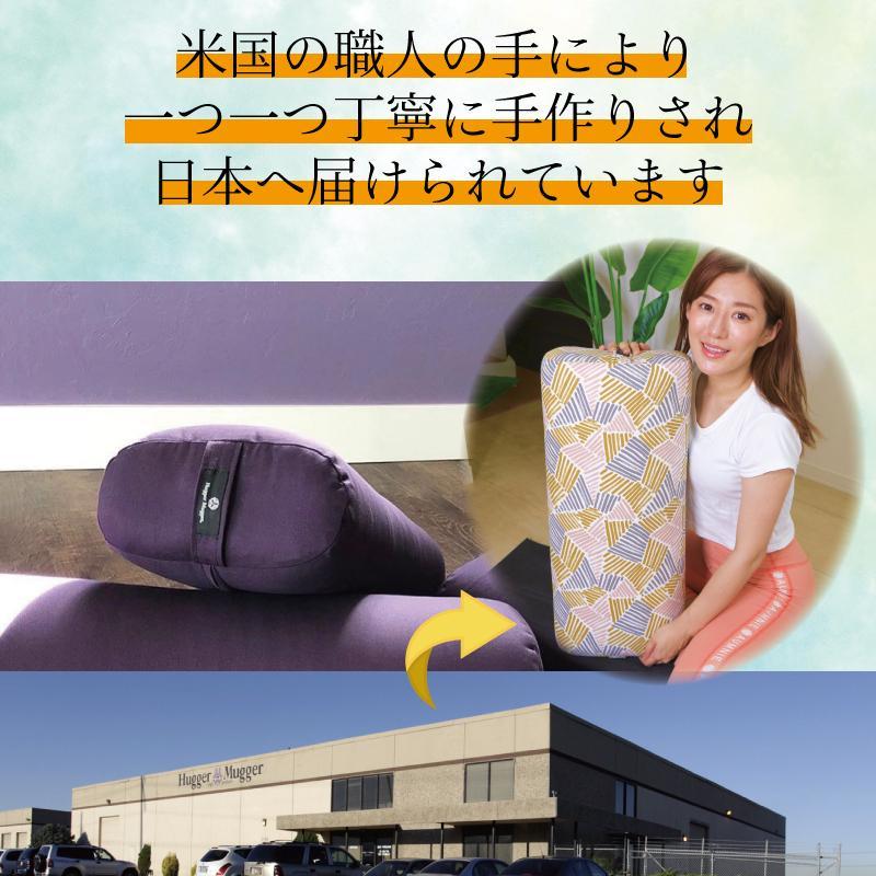 ハガーマガー スタンダードボルスター プリント 日本正規品 ボルスター 枕 瞑想 リストラティブ 人気 クッション 柄|huggermuggerjapan|10