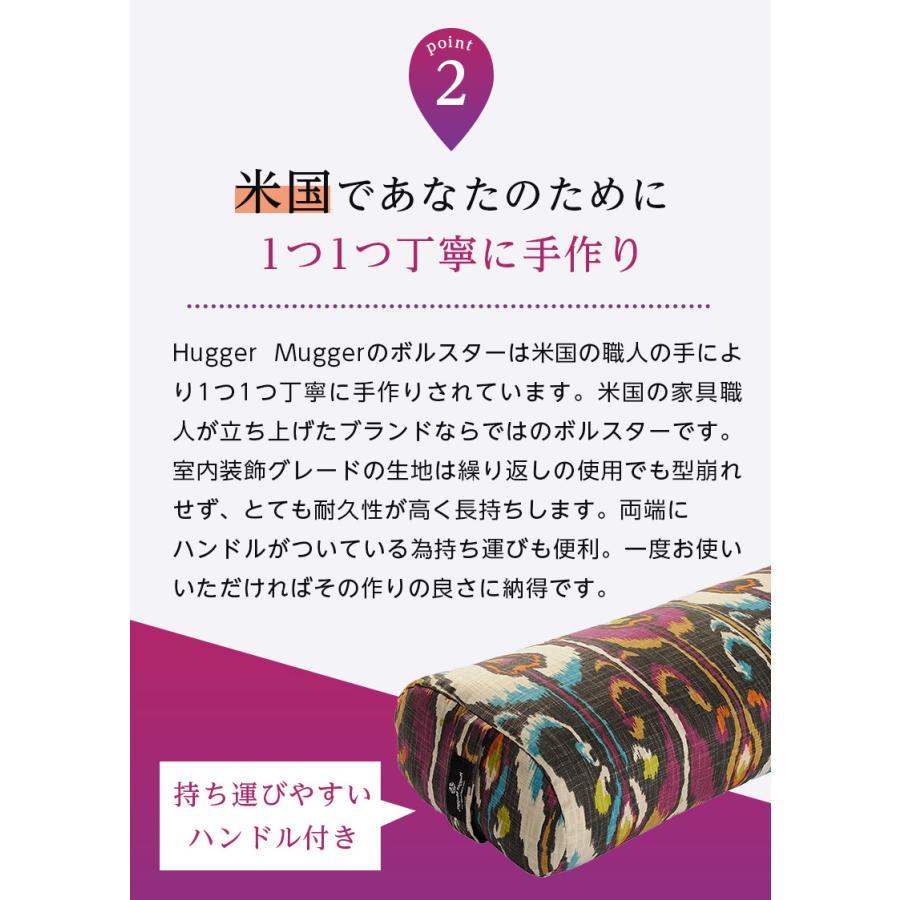 ハガーマガー スタンダードボルスター プリント 日本正規品 ボルスター 枕 瞑想 リストラティブ 人気 クッション 柄|huggermuggerjapan|13