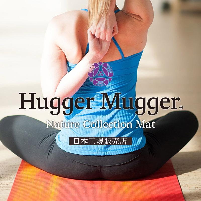 ハガーマガー ネイチャーコレクションマット 3mm 日本正規品 ヨガマット PER 61×173cm ピラティス ダイエット トレーニング エクササイズ|huggermuggerjapan|02