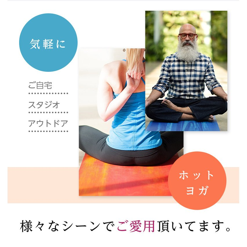 ハガーマガー ネイチャーコレクションマット 3mm 日本正規品 ヨガマット PER 61×173cm ピラティス ダイエット トレーニング エクササイズ|huggermuggerjapan|11