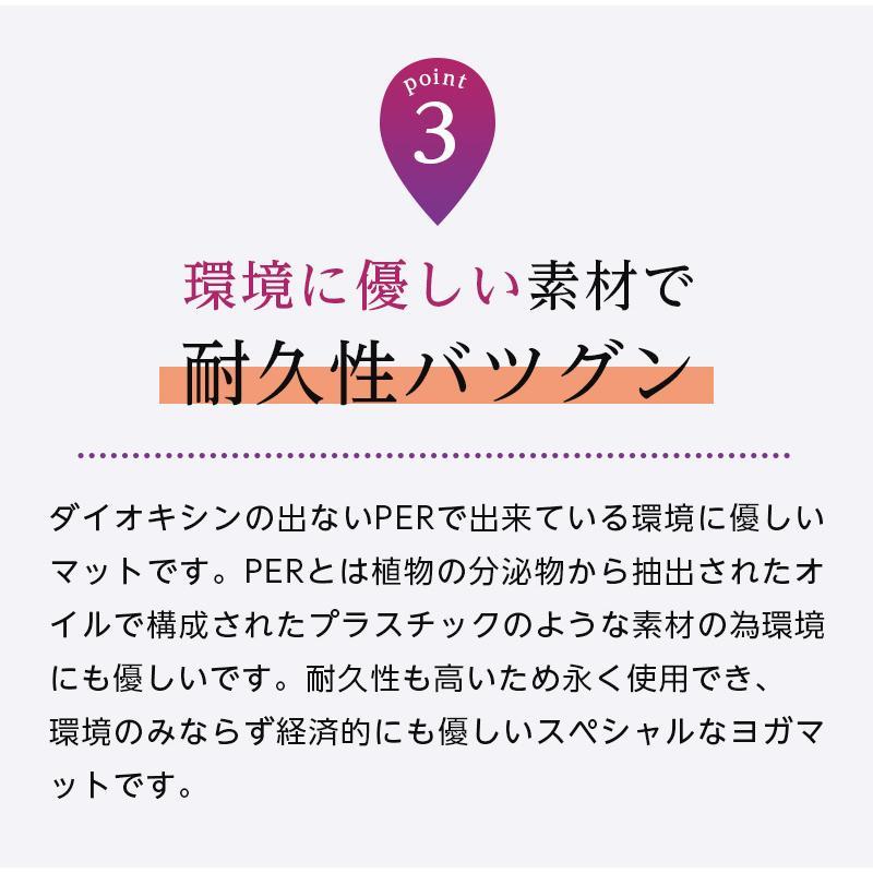 ハガーマガー ネイチャーコレクションマット 3mm 日本正規品 ヨガマット PER 61×173cm ピラティス ダイエット トレーニング エクササイズ|huggermuggerjapan|12