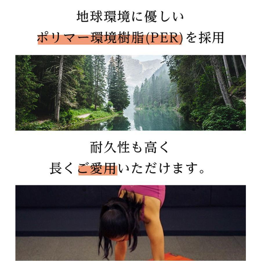 ハガーマガー ネイチャーコレクションマット 3mm 日本正規品 ヨガマット PER 61×173cm ピラティス ダイエット トレーニング エクササイズ|huggermuggerjapan|13