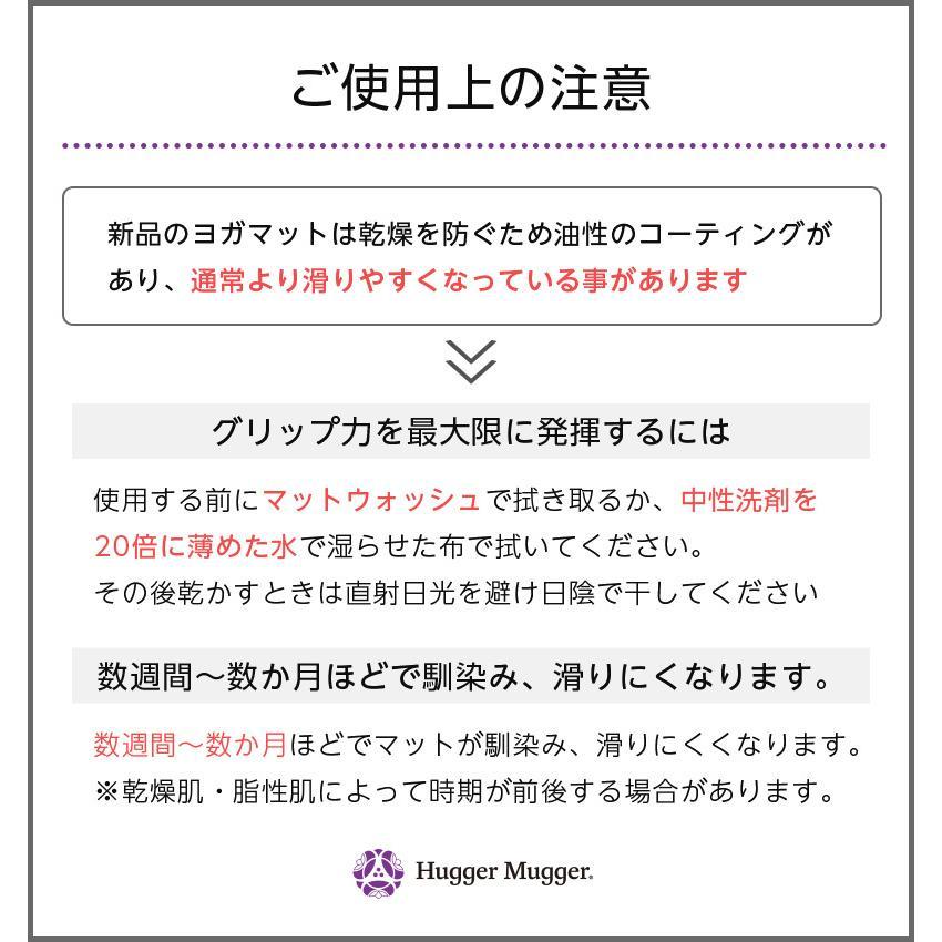 ハガーマガー ネイチャーコレクションマット 3mm 日本正規品 ヨガマット PER 61×173cm ピラティス ダイエット トレーニング エクササイズ|huggermuggerjapan|17
