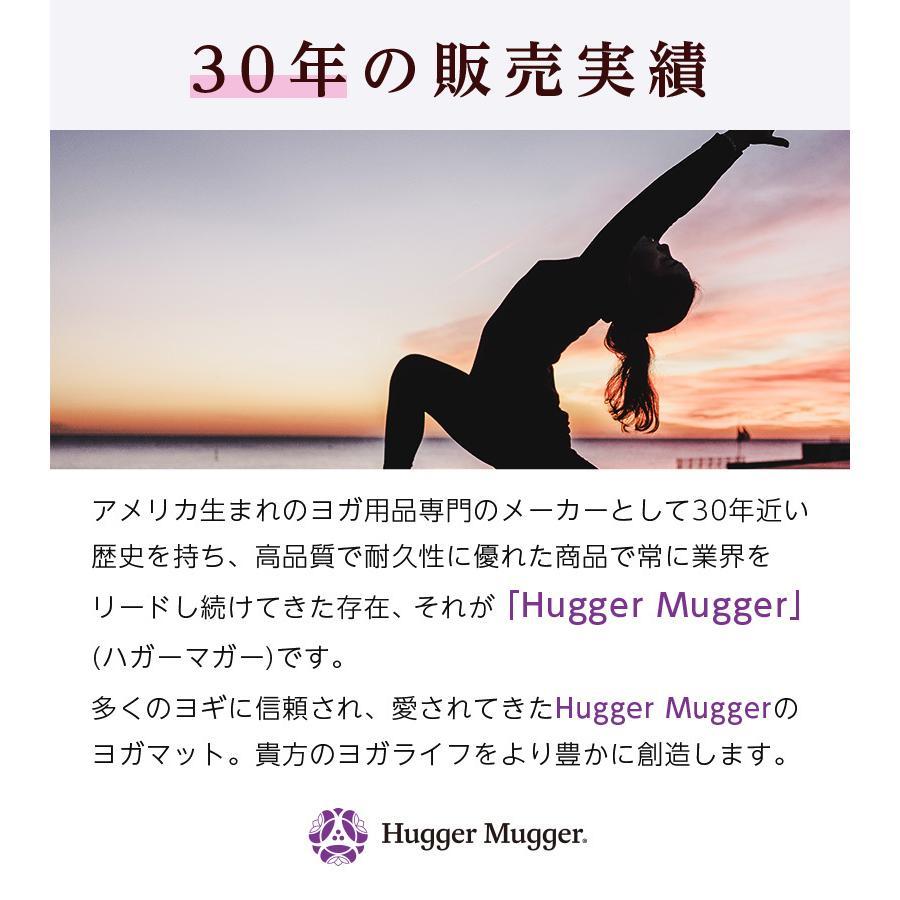 ハガーマガー ネイチャーコレクションマット 3mm 日本正規品 ヨガマット PER 61×173cm ピラティス ダイエット トレーニング エクササイズ|huggermuggerjapan|03