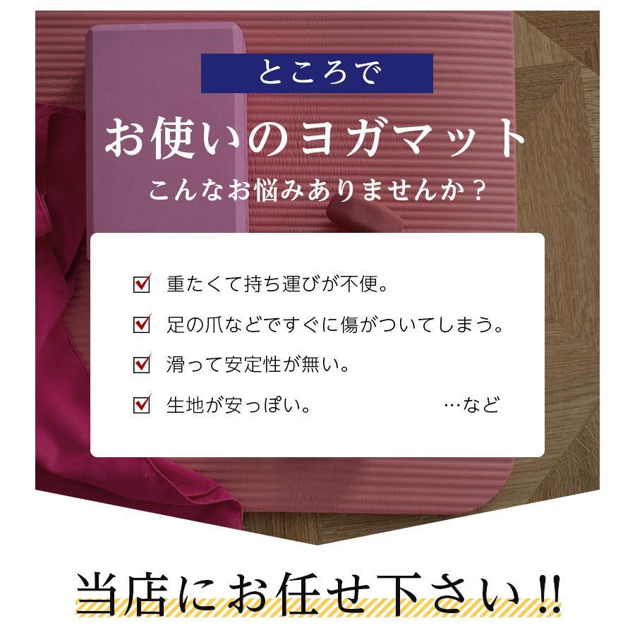 ハガーマガー ネイチャーコレクションマット 3mm 日本正規品 ヨガマット PER 61×173cm ピラティス ダイエット トレーニング エクササイズ|huggermuggerjapan|05