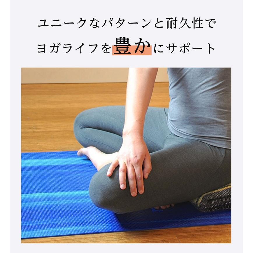ハガーマガー ネイチャーコレクションマット 3mm 日本正規品 ヨガマット PER 61×173cm ピラティス ダイエット トレーニング エクササイズ|huggermuggerjapan|06