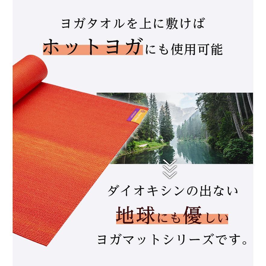 ハガーマガー ネイチャーコレクションマット 3mm 日本正規品 ヨガマット PER 61×173cm ピラティス ダイエット トレーニング エクササイズ|huggermuggerjapan|07