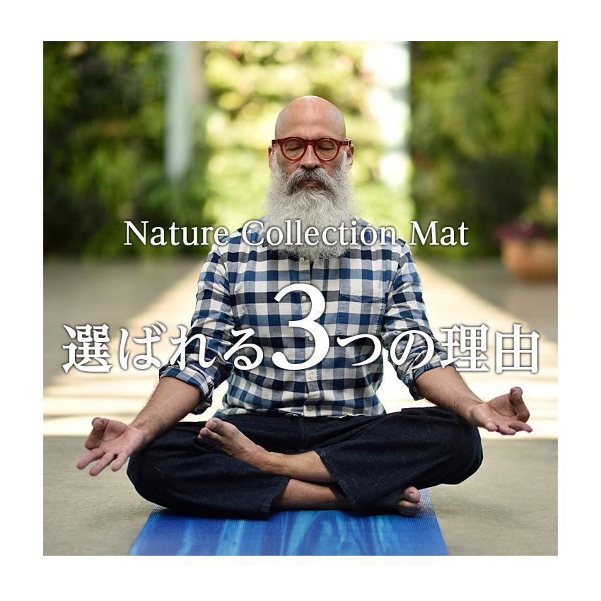 ハガーマガー ネイチャーコレクションマット 3mm 日本正規品 ヨガマット PER 61×173cm ピラティス ダイエット トレーニング エクササイズ|huggermuggerjapan|08