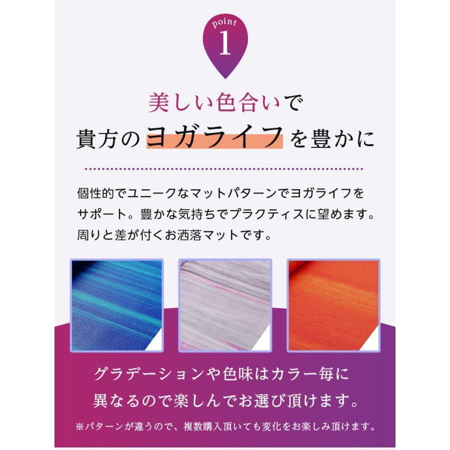 ハガーマガー ネイチャーコレクションマット 3mm 日本正規品 ヨガマット PER 61×173cm ピラティス ダイエット トレーニング エクササイズ|huggermuggerjapan|09