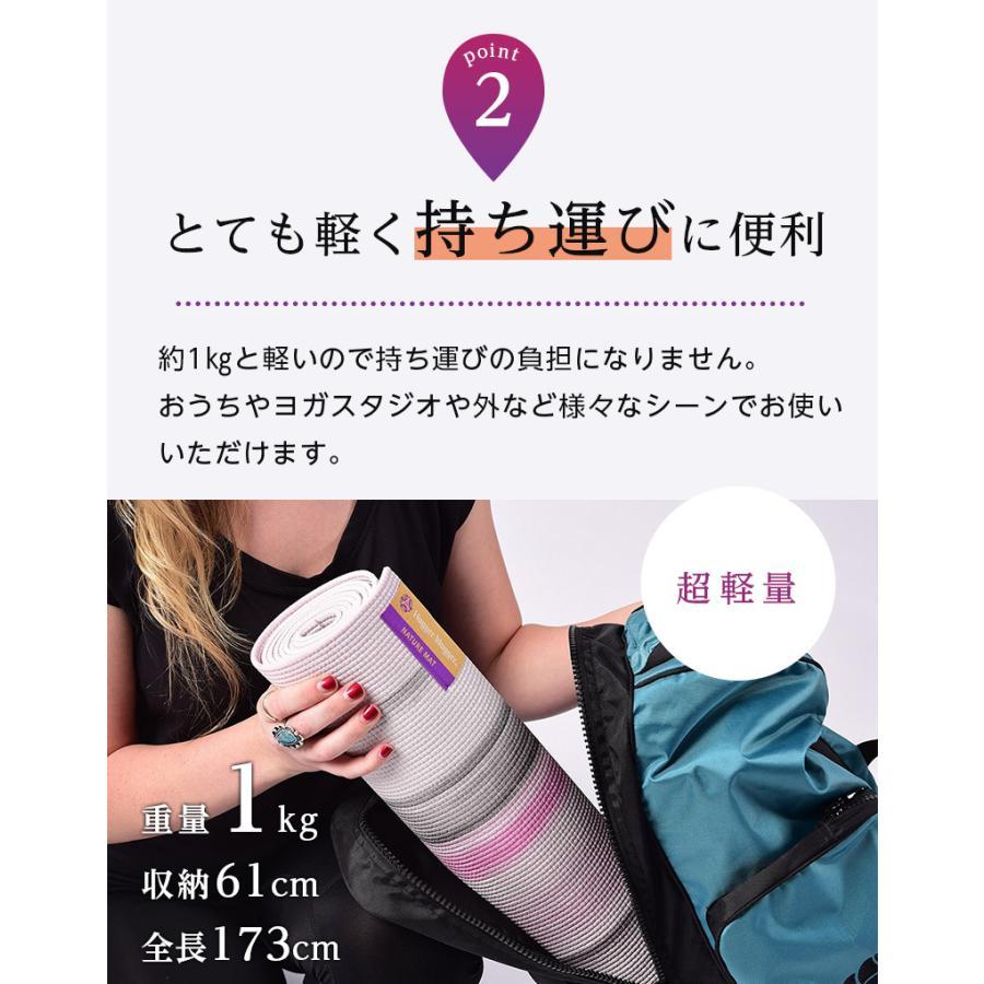 ハガーマガー ネイチャーコレクションマット 3mm 日本正規品 ヨガマット PER 61×173cm ピラティス ダイエット トレーニング エクササイズ|huggermuggerjapan|10