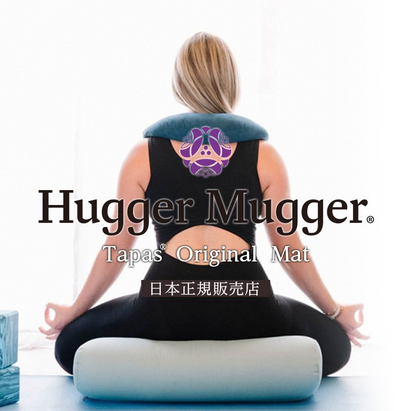 【1500円OFFクーポン配布中】 ハガーマガー タパスオリジナルマット 3mm 【日本正規品】 HUGGER MUGGER ヨガマット ダイエット ヨガ ピラティス|huggermuggerjapan|12
