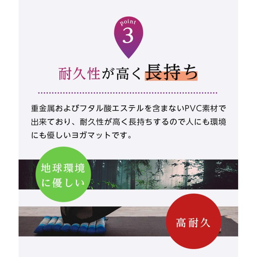 【1500円OFFクーポン配布中】 ハガーマガー タパスオリジナルマット 3mm 【日本正規品】 HUGGER MUGGER ヨガマット ダイエット ヨガ ピラティス|huggermuggerjapan|06