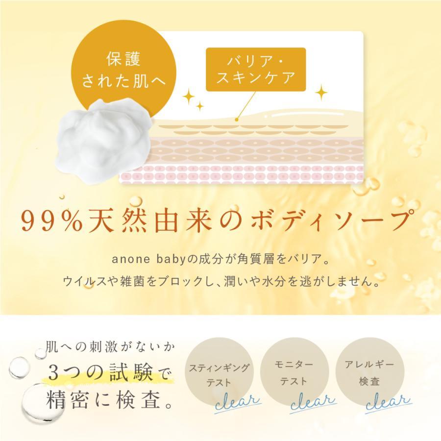 モイストベビーウォッシュ 320ml  天然由来成分 バリア機能 保湿 かぶれ予防 自己保湿力 新生児 ベビー 赤ちゃん ベビーソープ hugkumiplus 05