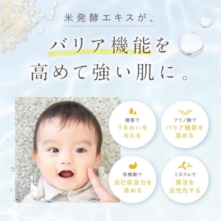モイストベビーウォッシュ 320ml  天然由来成分 バリア機能 保湿 かぶれ予防 自己保湿力 新生児 ベビー 赤ちゃん ベビーソープ hugkumiplus 06