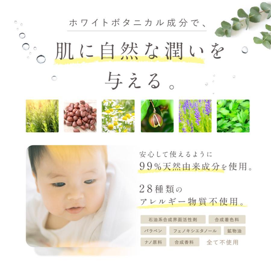 モイストベビーウォッシュ 320ml  天然由来成分 バリア機能 保湿 かぶれ予防 自己保湿力 新生児 ベビー 赤ちゃん ベビーソープ hugkumiplus 07
