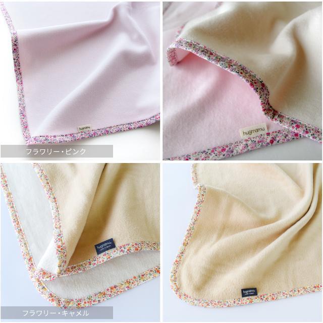 はぐまむ 綿毛布 ベビーM 日本製 三河木綿 85×115 赤ちゃん 子供 保育園 hugmamu2 10
