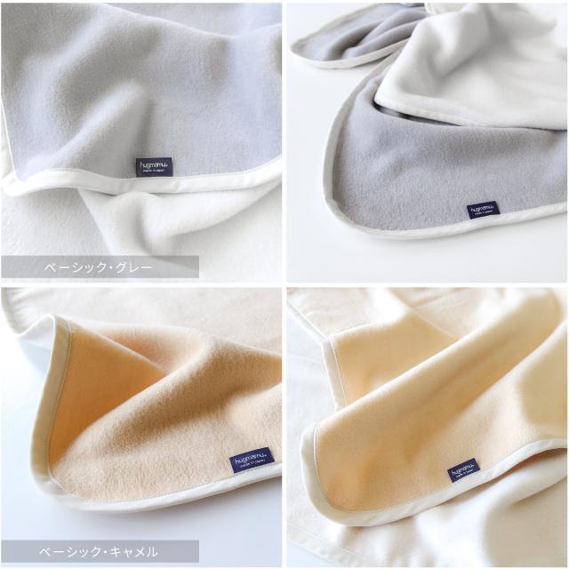 はぐまむ 綿毛布 ベビーM 日本製 三河木綿 85×115 赤ちゃん 子供 保育園 hugmamu2 11