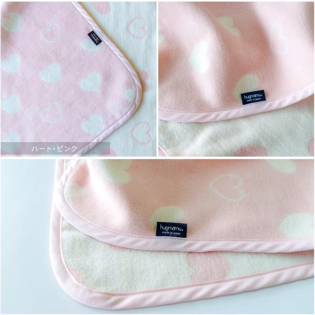 はぐまむ 綿毛布 ベビーM 日本製 三河木綿 85×115 赤ちゃん 子供 保育園 hugmamu2 12