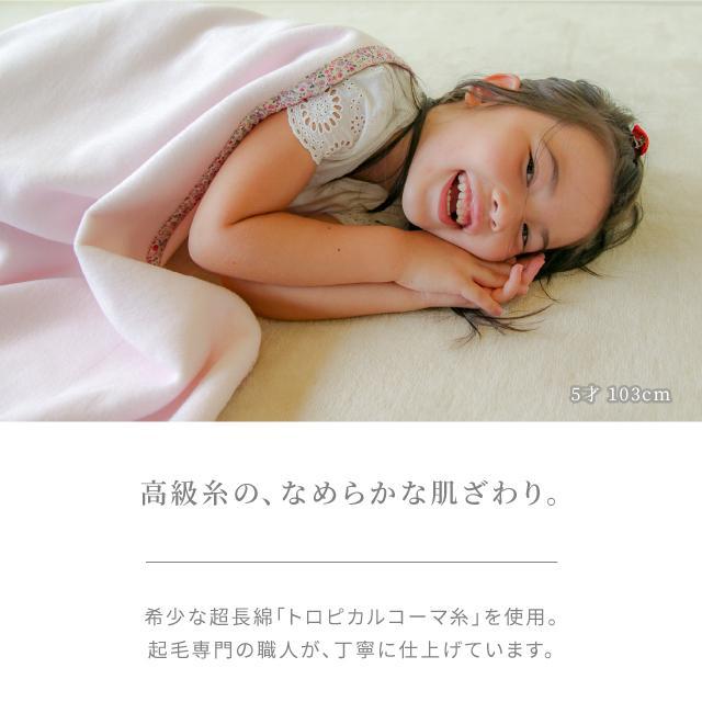 はぐまむ 綿毛布 ベビーM 日本製 三河木綿 85×115 赤ちゃん 子供 保育園 hugmamu2 13