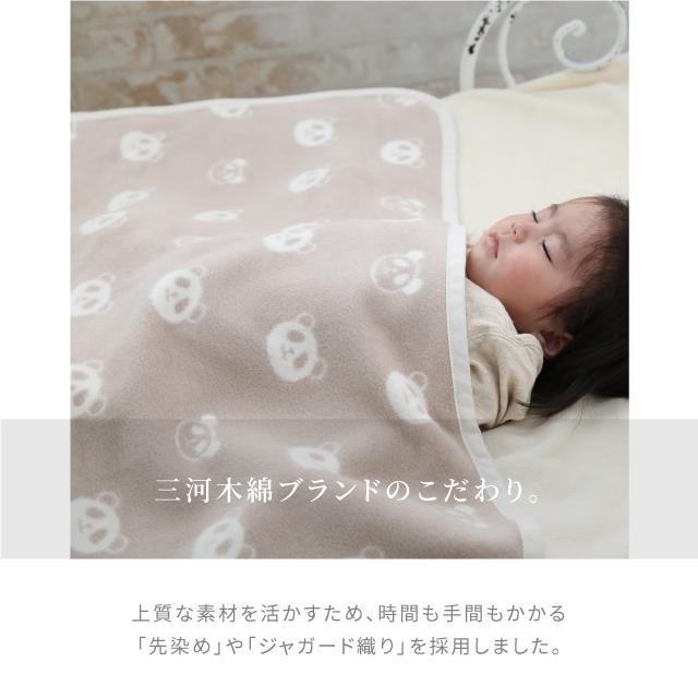 はぐまむ 綿毛布 ベビーM 日本製 三河木綿 85×115 赤ちゃん 子供 保育園 hugmamu2 14