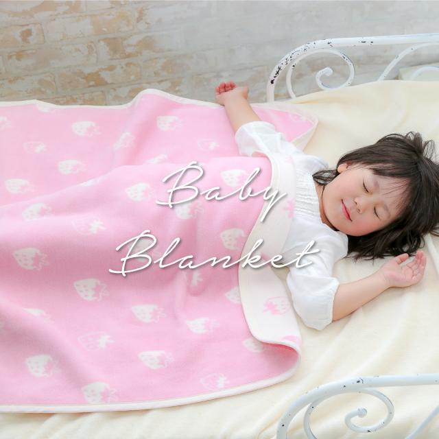 はぐまむ 綿毛布 ベビーM 日本製 三河木綿 85×115 赤ちゃん 子供 保育園 hugmamu2 02