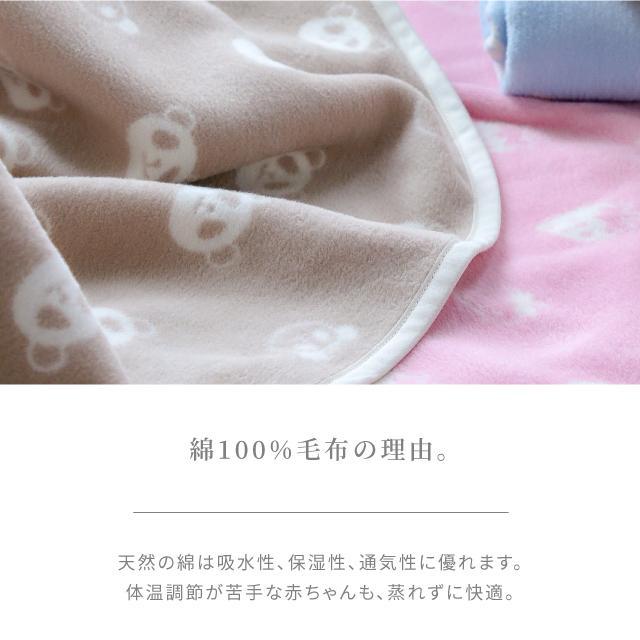 はぐまむ 綿毛布 ベビーM 日本製 三河木綿 85×115 赤ちゃん 子供 保育園 hugmamu2 04