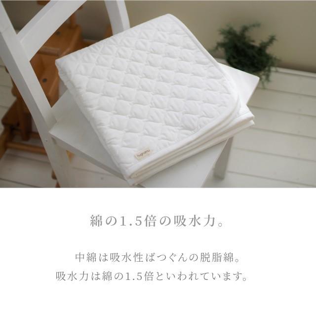 はぐまむ 敷きパッド 脱脂綿 日本製  ホワイト 保育園 70×120|hugmamu2|03