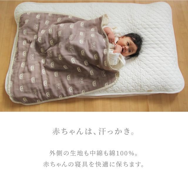 はぐまむ 敷きパッド 脱脂綿 日本製  ホワイト 保育園 70×120|hugmamu2|04