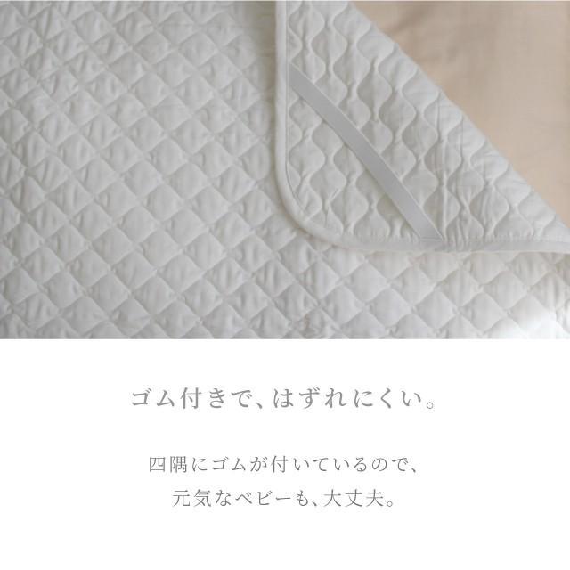 はぐまむ 敷きパッド 脱脂綿 日本製  ホワイト 保育園 70×120|hugmamu2|05