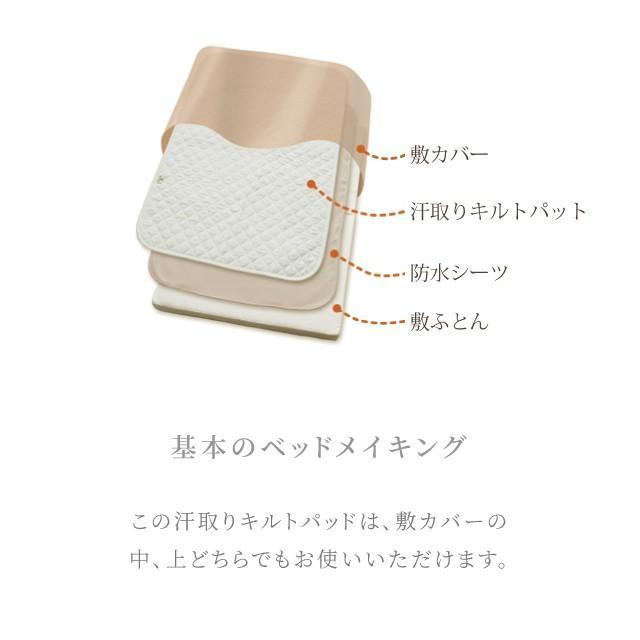 はぐまむ 敷きパッド 脱脂綿 日本製  ホワイト 保育園 70×120|hugmamu2|06