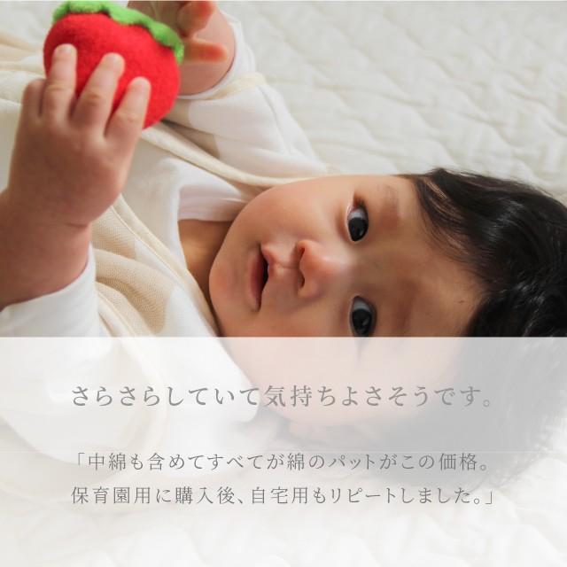 はぐまむ 敷きパッド 脱脂綿 日本製  ホワイト 保育園 70×120|hugmamu2|07