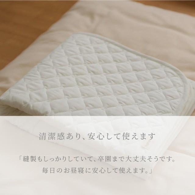 はぐまむ 敷きパッド 脱脂綿 日本製  ホワイト 保育園 70×120|hugmamu2|08