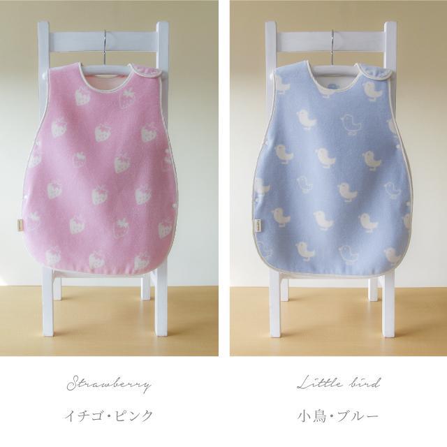 はぐまむ 綿毛布 スリーパー ベビー 肩ホック 日本製 三河木綿 着る毛布 赤ちゃん 子供 秋 冬 hugmamu2 11