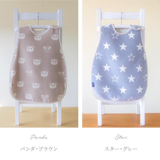 はぐまむ 綿毛布 スリーパー ベビー 肩ホック 日本製 三河木綿 着る毛布 赤ちゃん 子供 秋 冬 hugmamu2 12