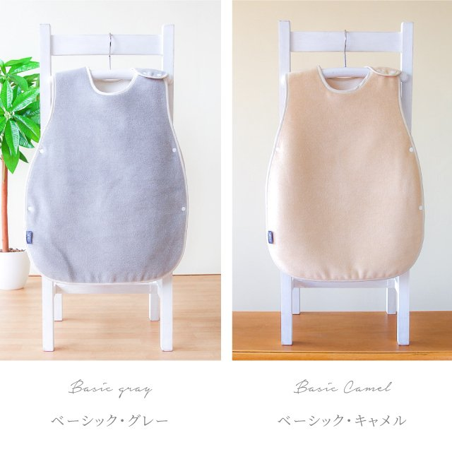 はぐまむ 綿毛布 スリーパー ベビー 肩ホック 日本製 三河木綿 着る毛布 赤ちゃん 子供 秋 冬 hugmamu2 13