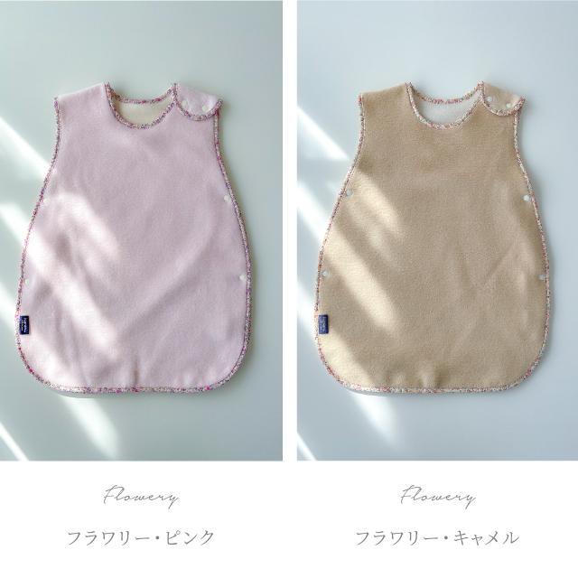 はぐまむ 綿毛布 スリーパー ベビー 肩ホック 日本製 三河木綿 着る毛布 赤ちゃん 子供 秋 冬 hugmamu2 14