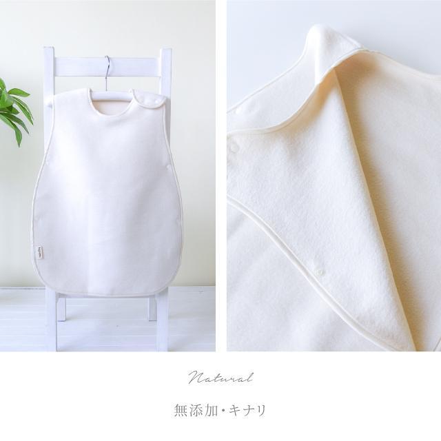 はぐまむ 綿毛布 スリーパー ベビー 肩ホック 日本製 三河木綿 着る毛布 赤ちゃん 子供 秋 冬 hugmamu2 15