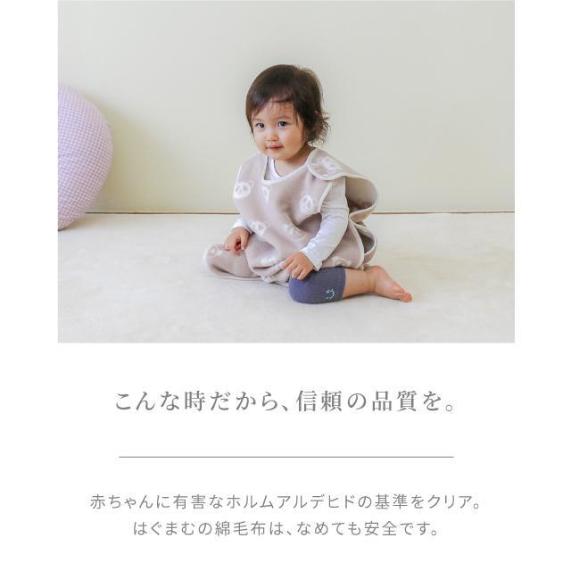 はぐまむ 綿毛布 スリーパー ベビー 肩ホック 日本製 三河木綿 着る毛布 赤ちゃん 子供 秋 冬 hugmamu2 17