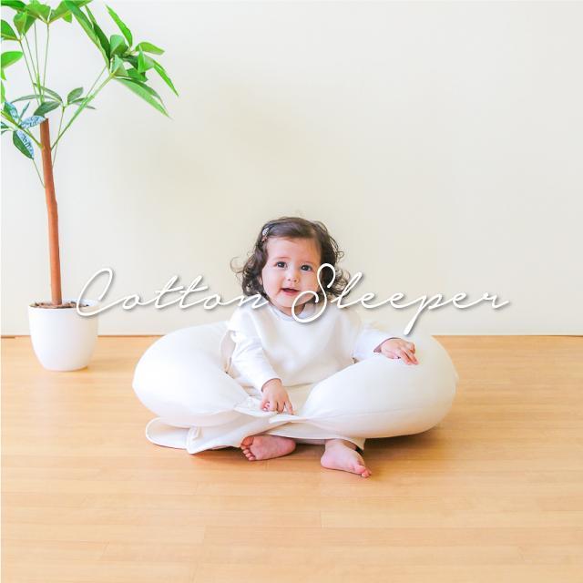 はぐまむ 綿毛布 スリーパー ベビー 肩ホック 日本製 三河木綿 着る毛布 赤ちゃん 子供 秋 冬 hugmamu2 02
