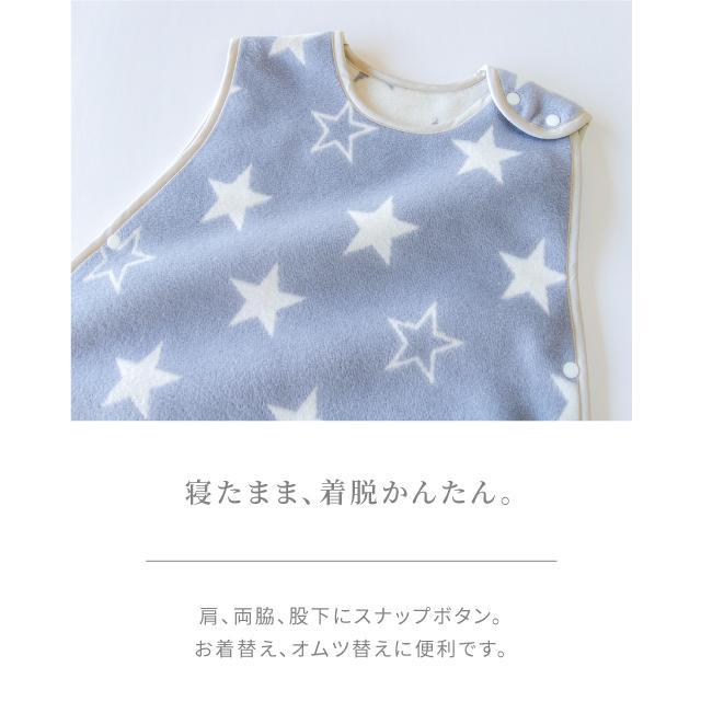 はぐまむ 綿毛布 スリーパー ベビー 肩ホック 日本製 三河木綿 着る毛布 赤ちゃん 子供 秋 冬 hugmamu2 03