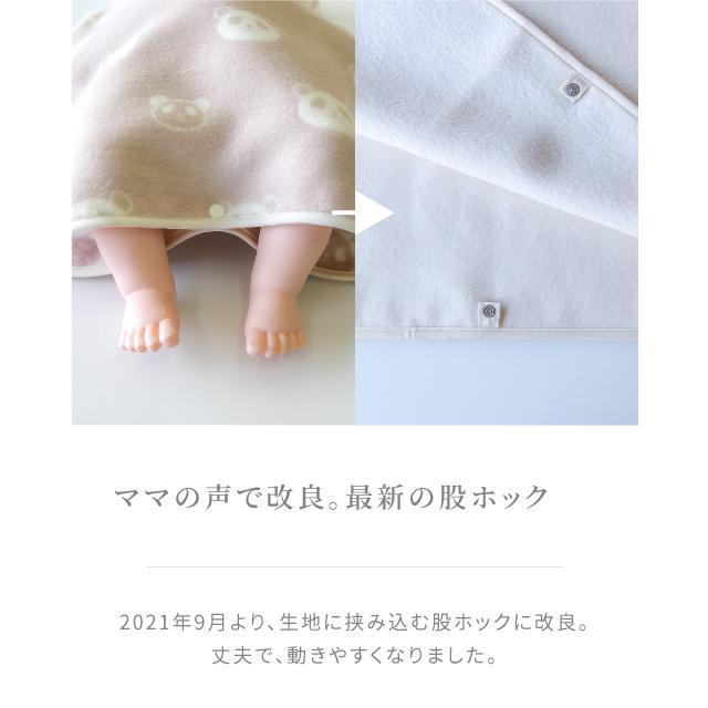 はぐまむ 綿毛布 スリーパー ベビー 肩ホック 日本製 三河木綿 着る毛布 赤ちゃん 子供 秋 冬 hugmamu2 04