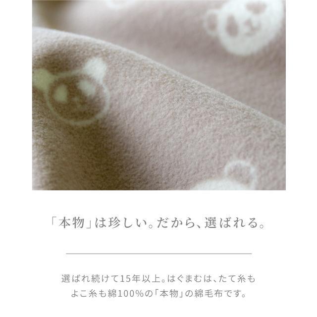 はぐまむ 綿毛布 スリーパー ベビー 肩ホック 日本製 三河木綿 着る毛布 赤ちゃん 子供 秋 冬 hugmamu2 05