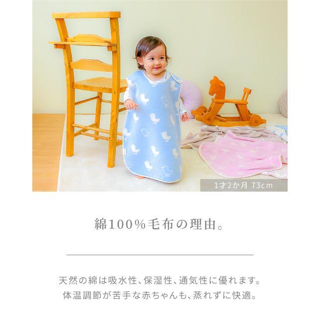 はぐまむ 綿毛布 スリーパー ベビー 肩ホック 日本製 三河木綿 着る毛布 赤ちゃん 子供 秋 冬 hugmamu2 06