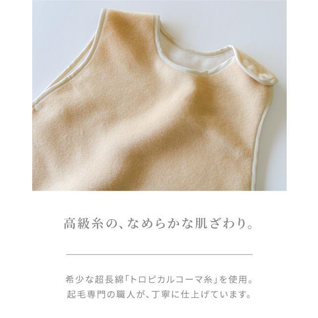 はぐまむ 綿毛布 スリーパー ベビー 肩ホック 日本製 三河木綿 着る毛布 赤ちゃん 子供 秋 冬 hugmamu2 08