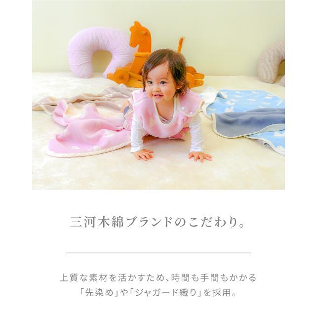 はぐまむ 綿毛布 スリーパー ベビー 肩ホック 日本製 三河木綿 着る毛布 赤ちゃん 子供 秋 冬 hugmamu2 09