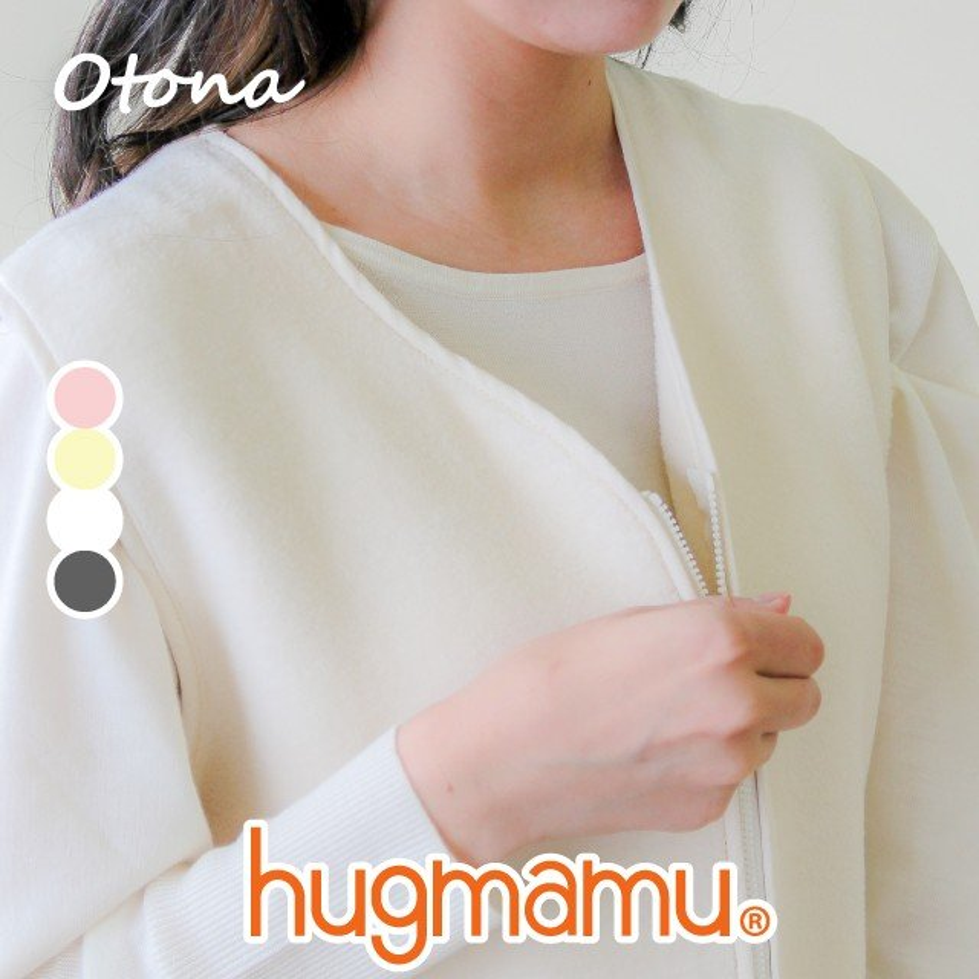 セール 1/16まで はぐまむ 綿毛布 スリーパー 大人 日本製 三河木綿 着る毛布 秋 冬|hugmamu2