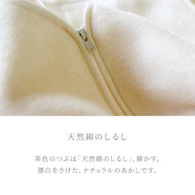 セール 1/16まで はぐまむ 綿毛布 スリーパー 大人 日本製 三河木綿 着る毛布 秋 冬|hugmamu2|10